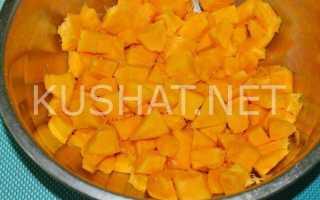 Кулинария мастер-класс рецепт кулинарный «солнечный джем» — варенье из кураги и тыквы продукты пищевые