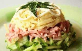 Салат «красотка»