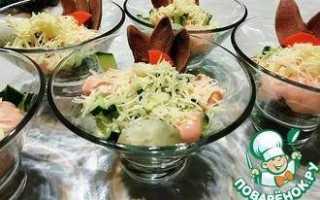 Самый вкусный салат из свиного языка
