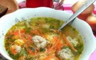 Как приготовить аппетитный суп с фрикадельками из индейки?