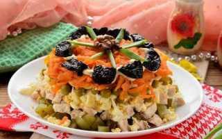 Салат «прага»: рецепт с фото пошагово
