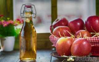 Самый простой рецепт приготовления яблочного уксуса