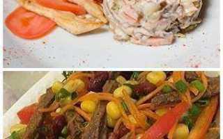 Салат мужские грезы с говядиной рецепт классический